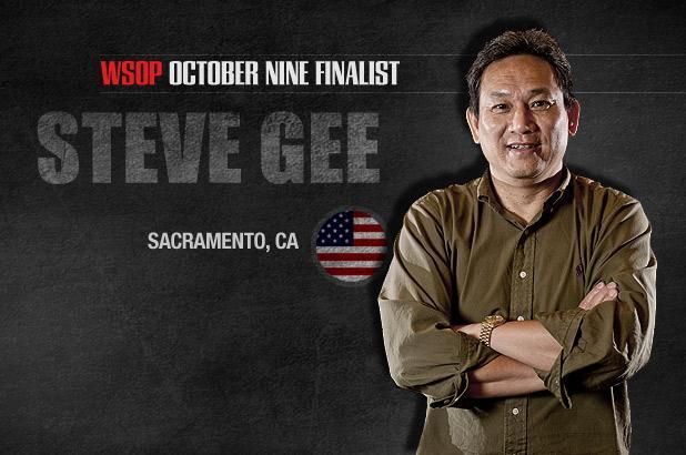 Steven Gee: WSOP 2012 Finalist